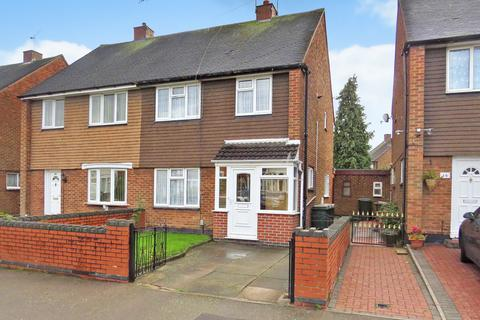 3 bedroom semi-detached house for sale - Blackwatch Road, Radford, Coventry
