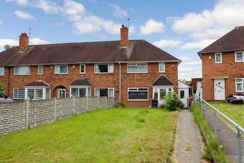2 bedroom end of terrace house for sale - Clopton Road, Birmingham, B33