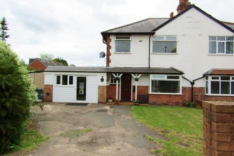 3 bedroom semi-detached house for sale - Signal Hayes Road, Walmley