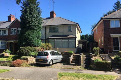 3 bedroom end of terrace house for sale - Tennal Road, Birmingham, West Midlands, B32