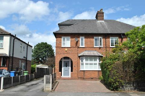4 bedroom semi-detached house for sale - Ellesmere Road, Altrincham