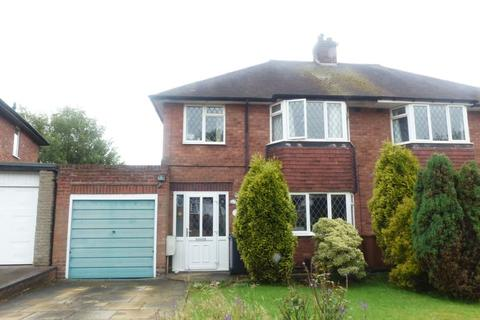 3 bedroom semi-detached house for sale - Sandringham Drive, Aldridge