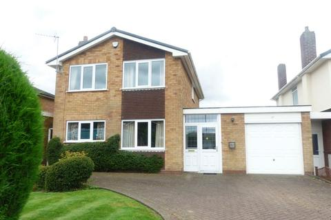 3 bedroom detached house for sale - Rushall Close, Walsall