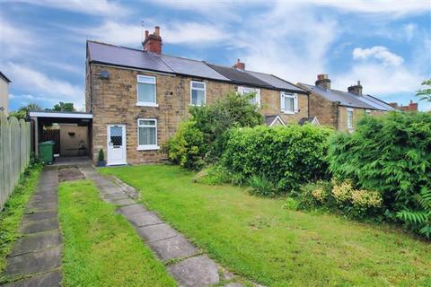 3 bedroom end of terrace house for sale - Spa Lane, Sheffield, S13 7PH