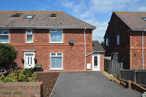 4 bedroom terraced house for sale - Four Bedroom Family Home, Wyke Regis