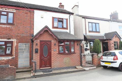 2 bedroom semi-detached house for sale - Biddulph Road, Harriseahead