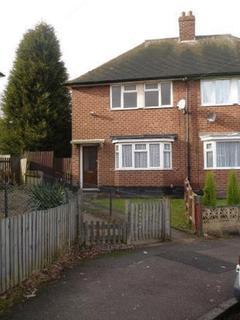 2 bedroom semi-detached house to rent - Pinner Grove, Quinton, Birmingham