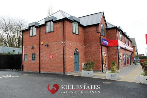 1 bedroom flat share to rent - 1 Bedroom Flat to rent, Watsons Green Road, Dudley, DY2 7LF