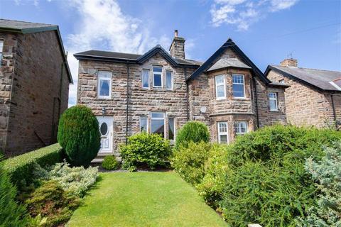 2 bedroom semi-detached house for sale - Glendale Road, Wooler, Northumberland, NE71