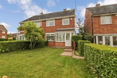 3 bedroom semi-detached house for sale - Ridgley Road, Coventry