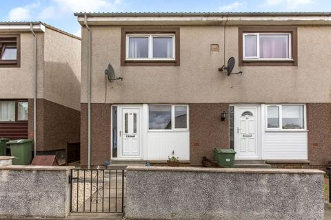 2 bedroom end of terrace house for sale - 22 Carlaverock Court, TRANENT, EH33 2PQ
