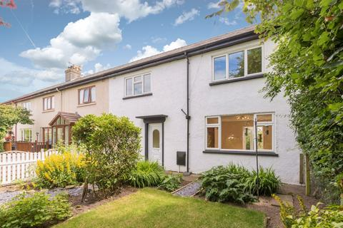 3 bedroom terraced house for sale - 36 Market Street, Flookburgh, Grange-over-Sands, Cumbria, LA11 7JS