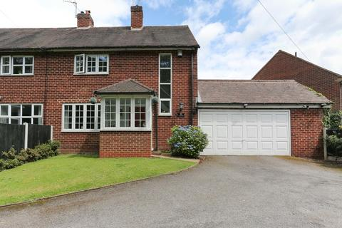 3 bedroom link detached house for sale - Coleshill Road, Curdworth