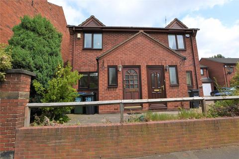 2 bedroom semi-detached house for sale - Halesowen Road, Cradley Heath, West Midlands, B64