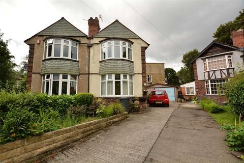 2 bedroom semi-detached house for sale - Cliff Road Gardens, Leeds, West Yorkshire