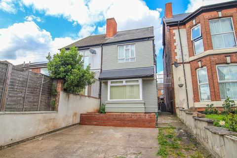4 bedroom semi-detached house for sale - Thorneywood Rise, Thorneywood, Nottingham