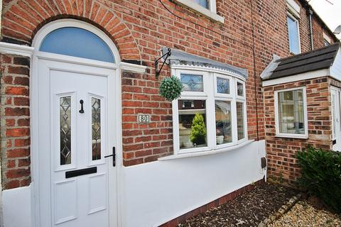 2 bedroom terraced house for sale - Harvey Lane, Golborne, Warrington, WA3
