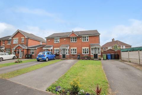 2 bedroom terraced house for sale - Lee Lane, Abram, Wigan, WN2