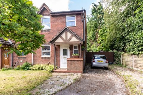3 bedroom semi-detached house for sale - Moat Way, Handsacre, Rugeley, WS15
