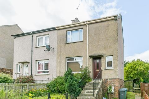 2 bedroom semi-detached house for sale - Pentland Avenue, Currie, Edinburgh, EH14