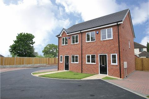 2 bedroom semi-detached house to rent - New Park Mews, Pensnett, BRIERLEY HILL, DY5