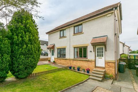 2 bedroom semi-detached house for sale - The Murrays, Liberton, Edinburgh, EH17