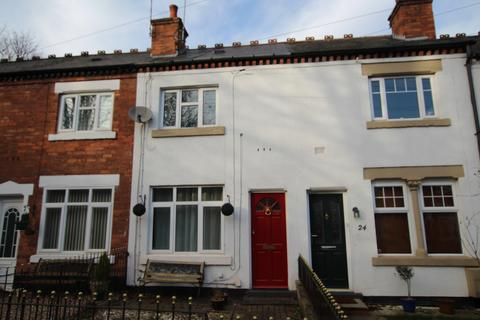 3 bedroom terraced house to rent - Riland Grove, Sutton Coldfield B75