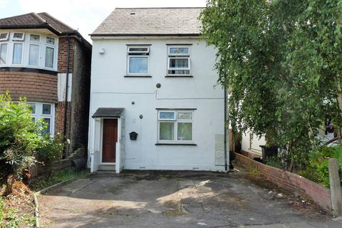 3 bedroom detached house for sale - Whitton, Middlesex