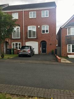 4 bedroom end of terrace house for sale - windrush close, Pelsall, Walsall WS3