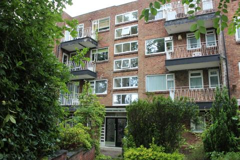 2 bedroom apartment to rent - Devonshire Court, New Hall Road, Salford
