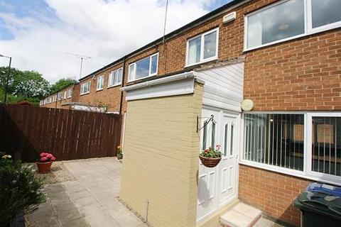 3 bedroom terraced house for sale - Hareydene, Newcastle upon Tyne  NE5
