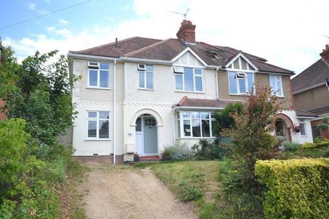 4 bedroom semi-detached house for sale - Hemdean Road, Caversham, Reading