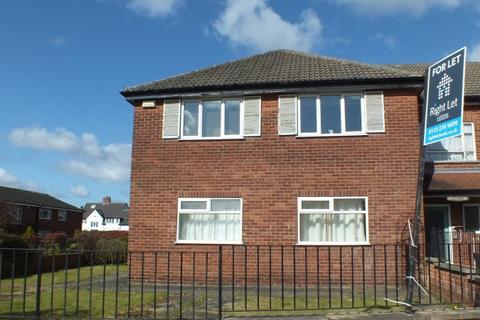 2 bedroom apartment to rent - 1 kepstorn court Kepstorn Road,  Leeds, LS16