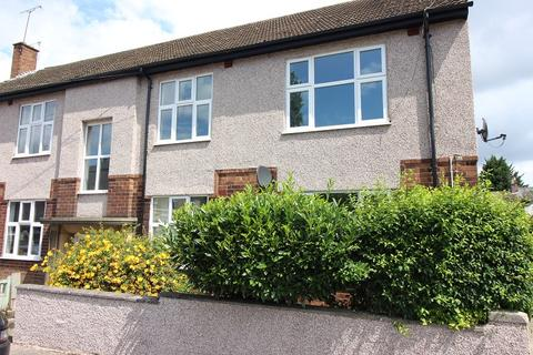 2 bedroom flat for sale - Moor Street, Earlsdon, Coventry, West Midlands. CV5 6EQ