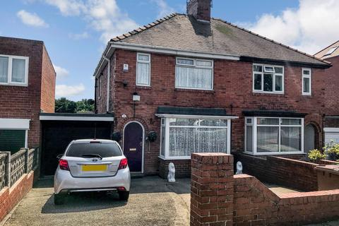 2 bedroom semi-detached house for sale - New Road, Washington, Tyne and Wear, NE38 9AT