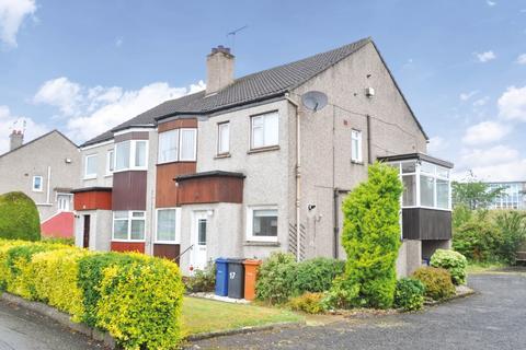 2 bedroom flat for sale - Fairway, Bearsden, East Dunbartonshire, G61 4HN