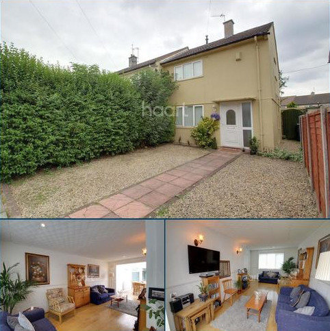 2 bedroom end of terrace house for sale - Bedale Drive, Leicester