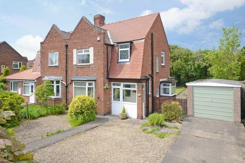 3 bedroom semi-detached house for sale - Cornlands Road, Acomb