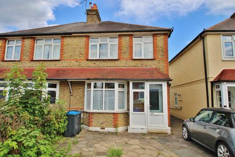 3 bedroom semi-detached house for sale - Fullers Way North, Surbiton
