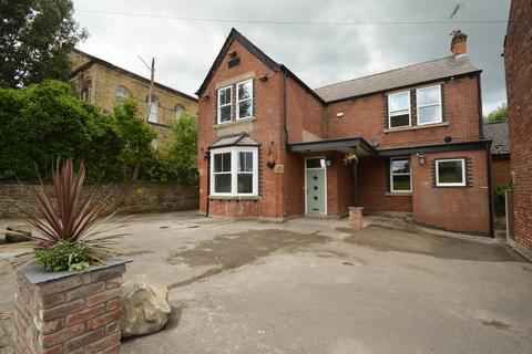 4 bedroom detached house for sale - High Street, Eckington, Sheffield, S21