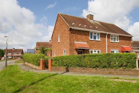2 bedroom semi-detached house for sale - Birch Road, Ashmore Park, WOLVERHAMPTON, West Midlands