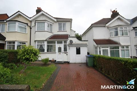 3 bedroom semi-detached house for sale - Holly Road, Oldbury, B68