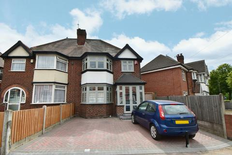 3 bedroom semi-detached house for sale - Mansfield Road, Yardley
