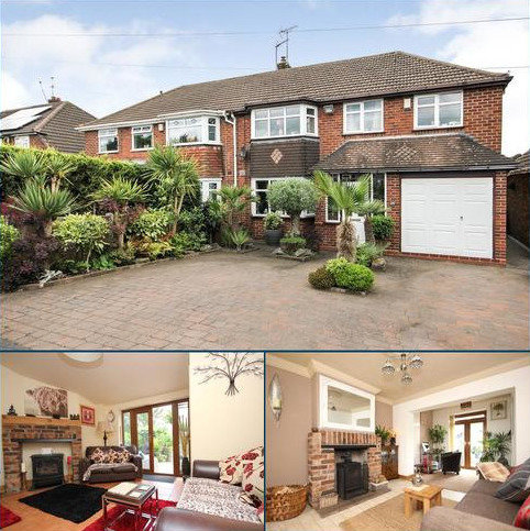 4 bedroom semi-detached house for sale - Dunstall Road, Halesowen, West Midlands, B63