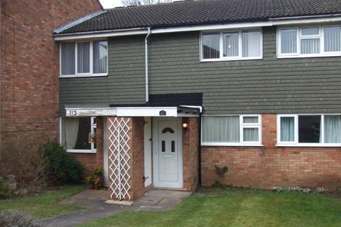 2 bedroom flat for sale - Linkway Gardens, West End, Leicester, LE3 0LW