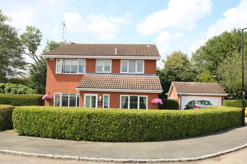4 bedroom detached house for sale - Whitefield Close, Coventry