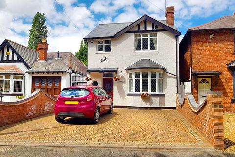 3 bedroom detached house for sale - BUSTLEHOLME LANE, WEST BROMWICH, B71 3AN