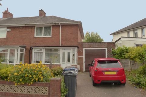 3 bedroom terraced house for sale - Dulwich Road, Kingstanding, Birmingham