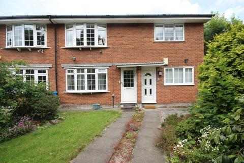 2 bedroom apartment for sale - Dante Close, Eccles