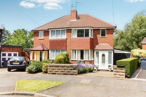 3 bedroom semi-detached house for sale - Charnwood Road, Great Barr, Birmingham, West Midlands